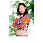 私が生きる理由 10【字幕】 レンタル落ち 中古 DVD  韓国ドラマ ケース無::