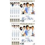外科医 ポン・ダルヒ 全9枚 【字幕】 レンタル落ち 全巻セット 中古 DVD  韓国ドラマ