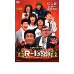 R-1ぐらんぷり 2008 レンタル落ち 中古 DVD  お笑い