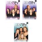SEX AND THE CITY セックス アンド ザ シティ シーズン2 全3枚 エピソード1〜シーズンフィナーレ レンタル落ち 全巻セット 中古画像