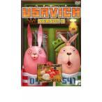 ウサビッチ シーズン 3 中古 DVD