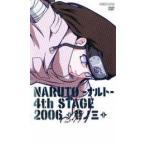 NARUTO ナルト 4th STAGE 2006 巻ノ三  レンタル落ち