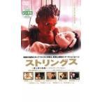 ストリングス 愛と絆の旅路 レンタル落ち 中古 DVD