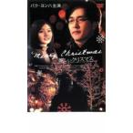 嬉しいクリスマス【字幕】 レンタル落ち 中古 DVD  韓国ドラマ パク・ヨンハ