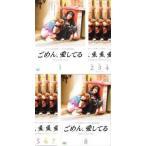 ごめん、愛してる 全8枚 第1話〜最終話 レンタル落ち 全巻セット 中古 DVD  韓国ドラマ