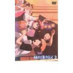 おおきく振りかぶって 3(第6話〜第8話) レンタル落ち 中古 DVD