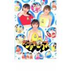 プッチモニ ザ★プチモビクス セル専用 中古 DVD