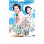 サンドゥ、学校へ行こう!1(第1話〜第2話) レンタル落ち 中古 DVD  韓国ドラマ