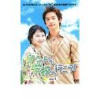 サンドゥ、学校へ行こう!3(第5話〜第6話) レンタル落ち 中古 DVD  韓国ドラマ