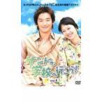サンドゥ、学校へ行こう!6(第11話〜第12話) レンタル落ち 中古 DVD  韓国ドラマ