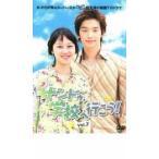 サンドゥ、学校へ行こう!7(第13話〜第14話) レンタル落ち 中古 DVD  韓国ドラマ