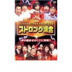 ホリプロお笑い夏祭りスペシャル ストロング混合 レンタル落ち 中古 DVD  お笑い