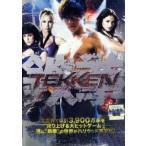 TEKKEN 鉄拳 レンタル落ち 中古 DVD画像