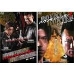 バウンティハンター 全2枚 Vol1、2 レンタル落ち セット 中古 DVD