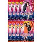 検事プリンセス 全8枚 第1話〜第16話 レンタル落ち 全巻セット 中古 DVD  韓国ドラマ パク・シフ