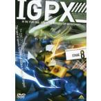 IGPX 8(第22話〜第24話) レンタル落ち 中古 DVD