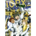 IGPX 9 (第25話〜第26話最終巻) レンタル落ち 中古 DVD