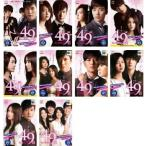 私の期限は49日 全10枚 第1話〜最終話 レンタル落ち 全巻セットsc 中古 DVD  韓国ドラマ