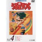 うる星やつら 4 TVシリーズ完全収録版(第25話〜第32話) レンタル落ち 中古 DVD