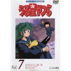 うる星やつら 7 TVシリーズ完全収録版(第45話〜第49話) レンタル落ち 中古 DVD