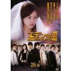エデンの東 ノーカット版 26巻(第51話〜第52話) レンタル落ち 中古 DVD  韓国ドラマ