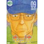 もっけ 其の玖 (第17話〜第18話) レンタル落ち 中古 DVD