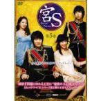 宮S Secret Prince  第5巻 レンタル落ち 中古 DVD  韓国ドラマ