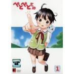 ぺとぺとさん 1(第1話) レンタル落ち 中古 DVD
