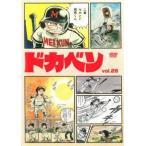ドカベン 26 ( 第126話〜第130話 ) レンタル落ち 中古 DVD