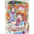 スイートプリキュア♪ 3(第7話〜第9話) レンタル落ち 中古 DVD