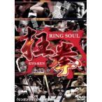 RING SOUL ���� KYO-KEN ���ͤο� ������ ��� DVD