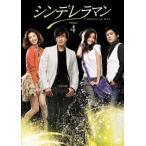 シンデレラマン 4(第7話〜第8話) レンタル落ち 中古 DVD  韓国ドラマ クォン・サンウ ケース無::