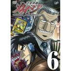 逆境無頼 カイジ 6(第16話〜第18話) レンタル落ち 中古 DVD