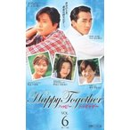 Happy Together ハッピー・トゥギャザー  6(第11話〜第12話) レンタル落ち 中古 DVD  韓国ドラマ イ・ビョンホン ケース無::