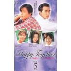 Happy Together ハッピー・トゥギャザー  5(第9話〜第10話) レンタル落ち 中古 DVD  韓国ドラマ イ・ビョンホン ケース無::