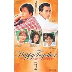 Happy Together ハッピー・トゥギャザー  2(第3話〜第4話) レンタル落ち 中古 DVD  韓国ドラマ イ・ビョンホン ケース無::