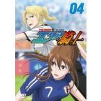 エリアの騎士 4(第10話〜第12話) レンタル落ち 中古 DVD