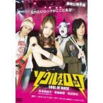 ソウル・オブ・ロック レンタル落ち 中古 DVD