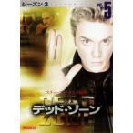 お宝イータウンで買える「デッド・ゾーン シーズン2 Vol.5(第22話〜第23話 レンタル落ち 中古 DVD」の画像です。価格は50円になります。