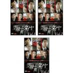 空飛ぶタイヤ 全3枚 第1話〜第5話 最終話 レンタル落ち 全巻セット 中古 DVD