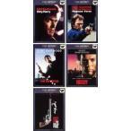 ダーティハリー 全5枚 Vol 1・2・3・4・5【字幕】 レンタル落ち セット 中古 DVD