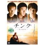 チング 愛と友情の絆 7(第13話〜第14話) レンタル落ち 中古 DVD  韓国ドラマ ヒョンビン ソンスンホン ソ・ドヨン