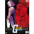 機動戦士 ガンダム 04(第12話〜第15話) レンタル落ち 中古 DVD
