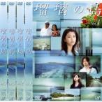 瑠璃の島 全4枚 第1話〜最終話 レンタル落ち 全巻セット 中古 DVD画像