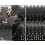 拝啓、父上様 全6枚 第1話〜最終話 レンタル落ち 全巻セット 中古 DVD画像