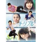 トリプル 4(第7話〜第8話) レンタル落ち 中古 DVD  韓国ドラマ