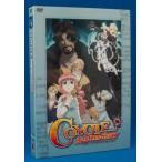 コヨーテ ラグタイムショー 2 ※豪華ブックレット付き セル専用 中古 DVD