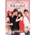 華麗なる遺産 14 完全版 レンタル落ち 中古 DVD  韓国ドラマ イ・スンギ ハン・ヒョジュ