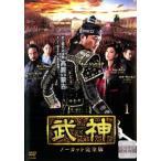 武神 ノーカット完全版 全28枚  レンタル落ち 全巻セット 中古 DVD  韓国ドラマ