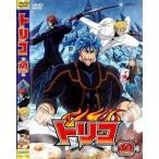 トリコ 10 レンタル落ち 中古 DVD